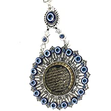 Ayat-al-Kursi Wall Decor-metal Qur'an Decoration With Blue Beads Protective from Evil Eye by ZeeMoe