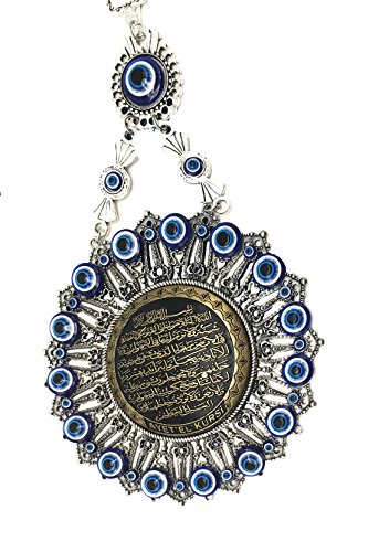 14k Gold Oval Design (Ayat-al-Kursi Wall Decor-metal Qur'an Decoration With Blue Beads Protective from Evil Eye by ZeeMoe)