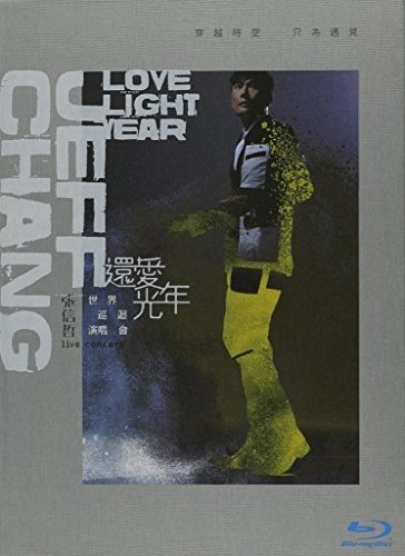 Blu-ray : Jeff Cheung - Love Light Year Live Concert (Hong Kong - Import)
