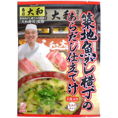 Marukome Tsukiji fish is alley Aradashi tailoring three meals ~ 10 bags ()