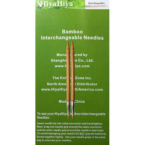 Knitting Needle Hs Code : Clover takumi bamboo circular inch knitting needles