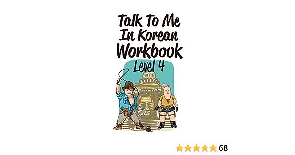 Talk To Me In Korean Workbook Level 4: Amazon.es ...