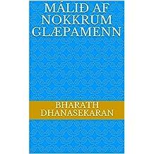 Málið af nokkrum glæpamenn (Icelandic Edition)