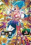 スーパードラゴンボールヒーローズ/UM5-054 ベジータ:BR UR