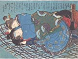 The Blue Futon by Utagawa Kunisada