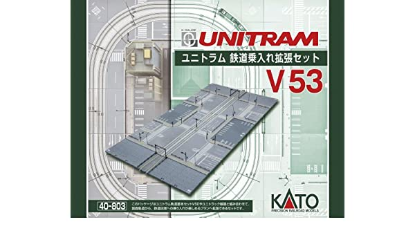 New Kato Unitram 40-802  V52 Straight Line Expansion Set