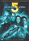 Babylon 5 : L'appel aux armes