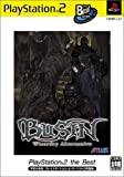 Busin: Wizardry Alternative (PlayStation2 the Best) [Japan Import] by Atlus
