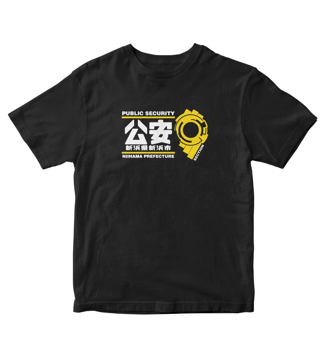 Public Security Niihama Prefecture Section 9 Ghost In The Shell S Shirt Black Anime Manga