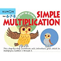 Grow-To-Know Simple Multiplication