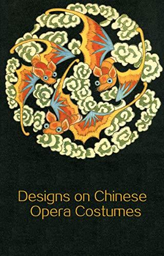 Designs on Chinese Opera