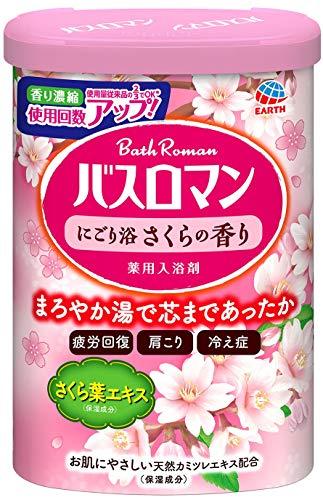 바스로망 입욕제 입욕제 벚꽃 사쿠라 의 향기 600g