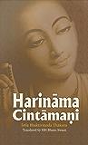 Harināma Cintāmaṇi