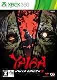 YAIBA: NINJA GAIDEN Z [Japan Import]