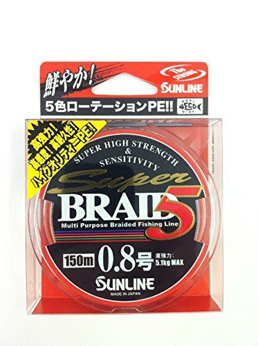 サンライン(SUNLINE) PEライン スーパーブレイド5 HG 150m 0.8号の商品画像