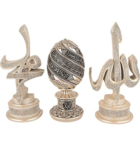 Allah and Muhammad name and Ayatul Kursi Islamic Gift Table Decor 3 Piece Set Sculptures Arabic -Pearl Tone by Interway Trading