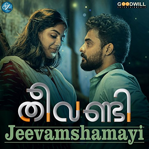 Theevandi Movie Poster