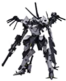 Kotobukiya Ambient Armored Core Model Kit