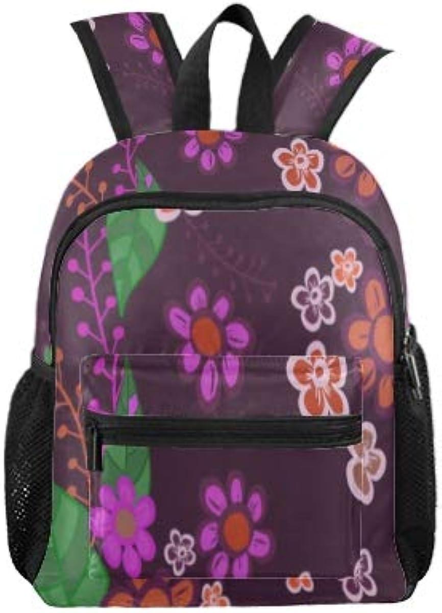 Backpack Cute Kids Backpack Texture Multicolor Butterflies Flowers Children Bag Toddler Backpack Bookbag School Bag