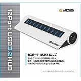 UNIQ USBハブ/10ポート/USB 3.0対応/耐久性・放熱性に優れたアルミボディ/セルフパワー方式/UM3H10SB