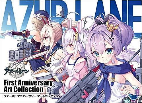 BANDAI Azur Lane 1ST ANNIVERSARY ILLUSTRATION COLLECTION Art Folder w//Clear