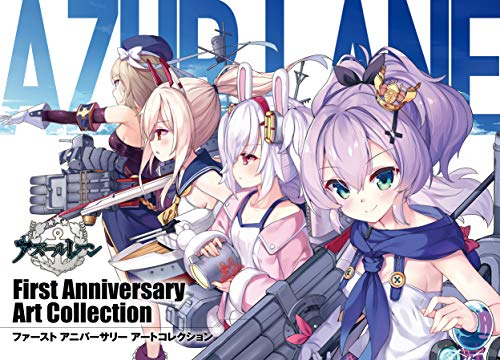アズールレーン First Anniversary Art - Collection Anniversary