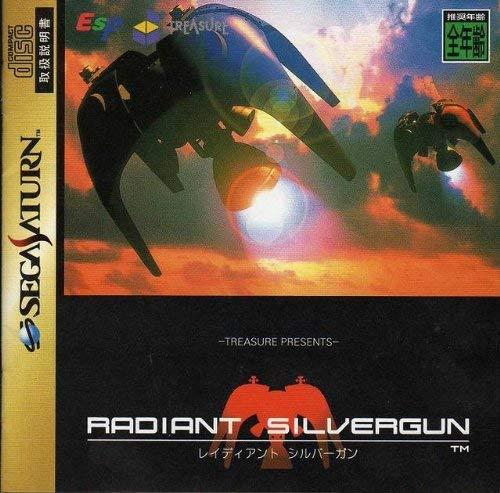 Radiant Silvergun (Japanese Import Video Game)