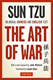 img - for Art of War: Bilingual Chinese and English Text (The Complete Edition) book / textbook / text book