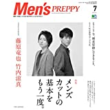 Men's PREPPY 2020年7月号