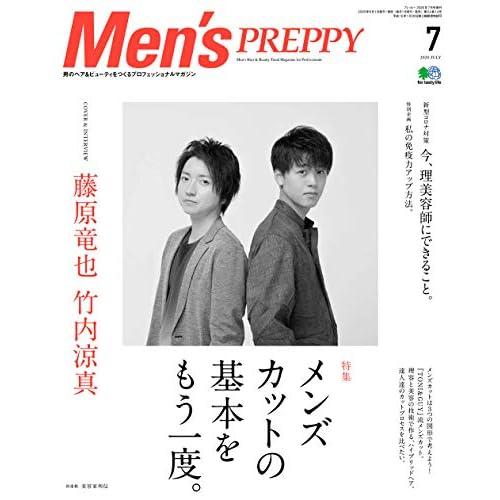 Men's PREPPY 2020年7月号 表紙画像