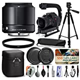 "Sigma 60mm F2.8 DN Art Black Lens for Sony E-Mount NEX (350965) + Full Size 60"" Tripod + Action Video Stabilizer + Ultra Violet Filter + Deluxe Cleaning Set + Lens Brush + Cap Keeper + $50 Gift Card"