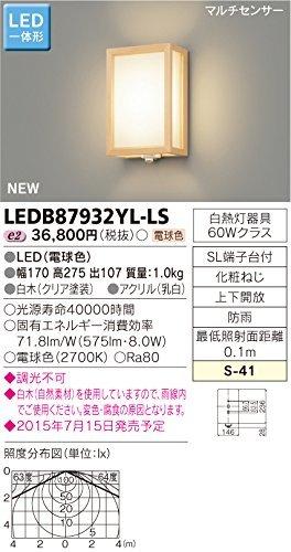 東芝ライテック LED一体形アウトドアブラケット 和風ポーチ灯 マルチセンサー付 クリア塗装 B00ZZ4BXN4 12908