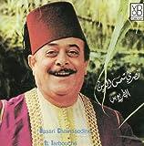 Al Tarboush