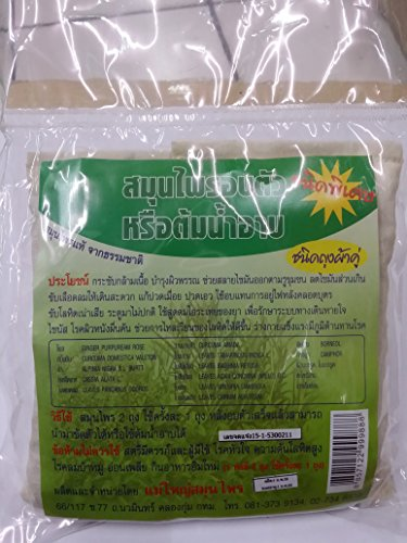 Organic Thai Herb for Steam Bath Sauna Your health 200 G. (2 Fabric Bag/pack) X 2 Packs