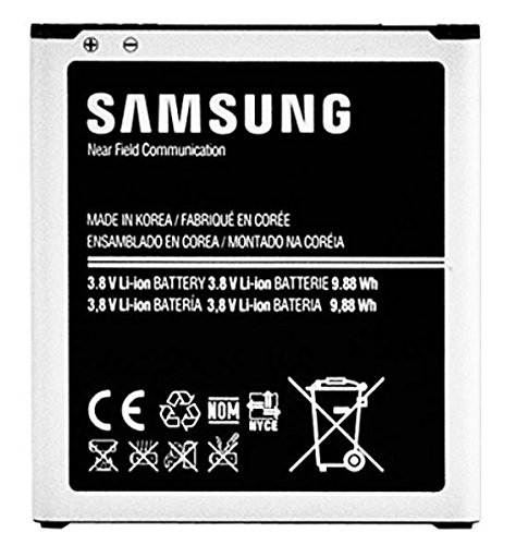 New Samsung B600BU 2600 mAh Replacement Batteries for Galaxy S4 i9600 AT&T/Sprint/T-Mobile Models, - Non-Retail Packaging o4l - Silver by O4L
