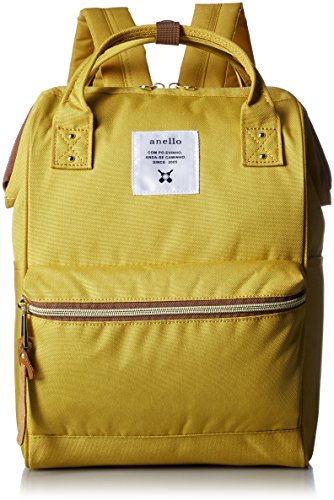 anello #AT-B0197B small backpack with side pockets (Yellow) by Anello