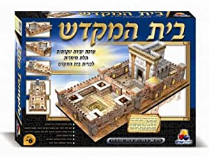 Model of Second Temple (Do It Yourself Kit)
