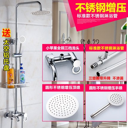 Donald Duck - Square Steel Pipe. NewBorn Faucet Kitchen Or Bathroom Sink Mixer Tap Shower Water Tap Full Copper Flush Third Gear Bath Water Tap And Cold Water Tap Water Mixing Valve Big Apple Third Gear, Without Showers And Hoses