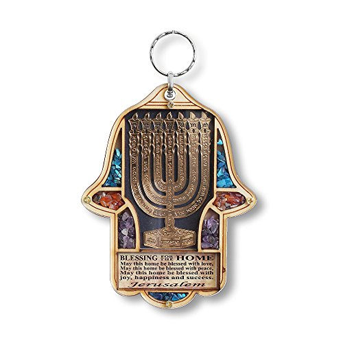 (My Daily Styles Jewish Wooden Hamsa Menorah Blessing for Home - Good Luck Wall Decor with Simulated Gemstones)
