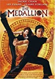 The Medallion (Bilingual) [Import]