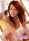 中村ちひろ ENJOY [DVD]