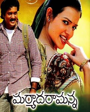 Amazon In Buy Maryada Ramanna Dvd Blu Ray Online At Best Prices In