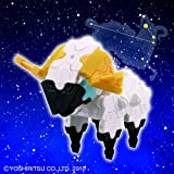 Twelve Constellation Collection 1 Aries LaQ (japan import)