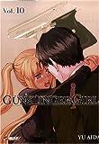 Gunslinger Girl, Tome 10 (French Edition)