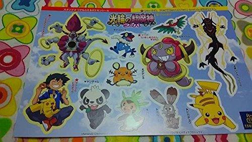ポケットモンスター シール 光輪の超魔神フーパ ツタヤの商品画像