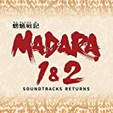 魍魎戦記MADARA 1&2 SOUNDTRACKS RETURNS