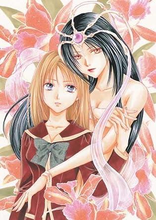 Amazon | 妖しのセレス DVD-BOX ...