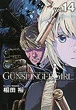 GUNSLINGER GIRL (14) (DC) (Dengeki Comics) (2011) ISBN: 4048861735 [Japanese Import]