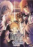 Danzai No Maria: La Campanella [Limited Edition] [Japan Import]