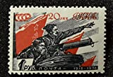 Authentic Russia %2F USSR 1938 Soviet St